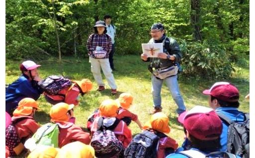 住民活動団体の支援に関すること(すみた森の案内人)※こちらを選択された場合には、お礼の品送付対象外となります。