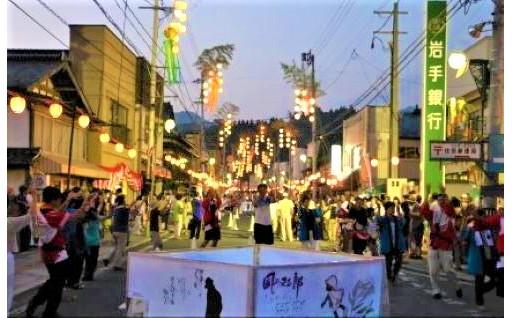 住民活動団体の支援に関すること(住田町観光協会)※こちらを選択された場合には、お礼の品送付対象外となります。