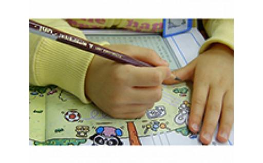 10.教育及び生涯学習に関する事業