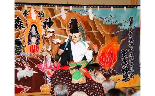 5. 地域文化の保存・伝承
