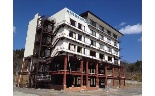 7. 津波遺構(たろう観光ホテル等)の保存