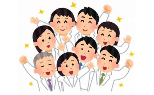 新型コロナウイルス感染症の治療にあたっている医療従事者・医療機関を応援したい!
