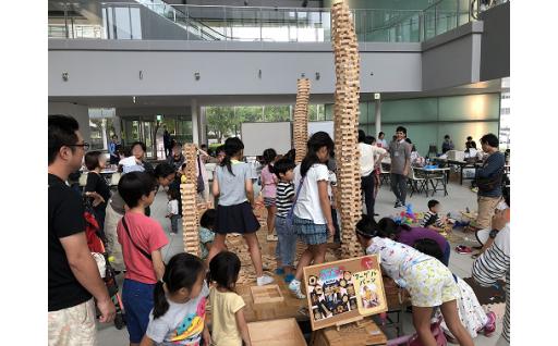 29-1【まち寄附】(特非)全国児童福祉支援ネットワーク