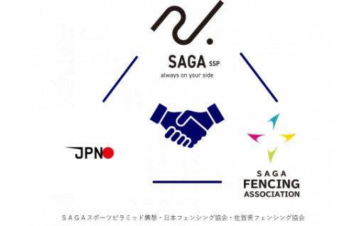 14)【施策】日本のフェンシングを佐賀から支えよう!