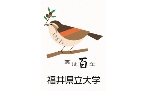 【福井県立大学】新型コロナ学生支援【お礼の品なし】