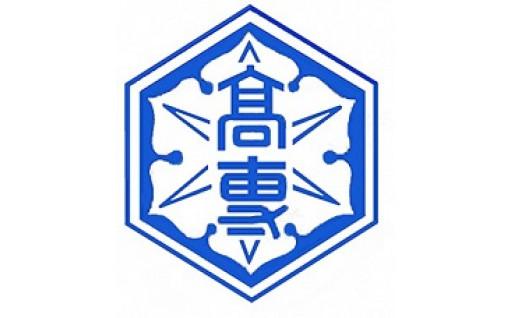 【福井工業高等専門学校】新型コロナ学生支援【お礼の品なし】