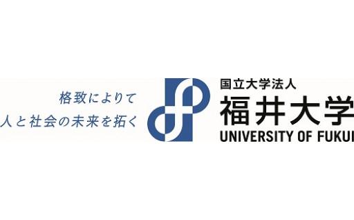 【福井大学】新型コロナ学生支援【お礼の品なし】