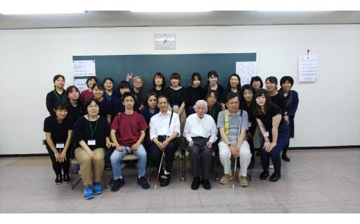 29-15【まち寄附】NPO法人千葉盲ろう者友の会
