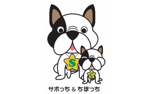 29-17【まち寄附】(特非)消費者市民サポートちば