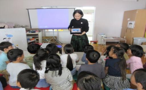 就学前の子どもにICT機器を活用した教育・保育の実施を
