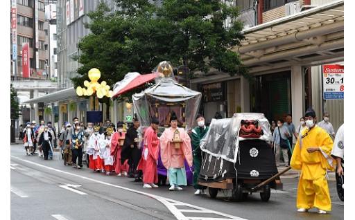 204  祇園まつり実行委員会