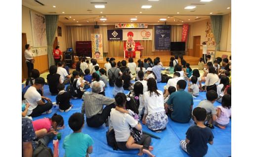 148 和田地区のまちづくりを応援する