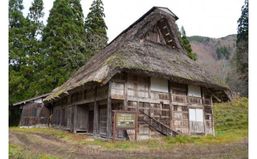 飛騨みやがわ考古民俗館の茅葺き民家を保存・活用する事業