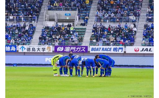 徳島の「スポーツ・障がい者スポーツ」をみんなで盛り上げる