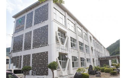 日野高校魅力向上を促進する事業