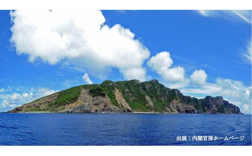 「尖閣諸島」資料収集及び情報発信等事業
