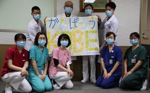 3. 新型コロナ対策の最前線で働く医療従事者を支援!