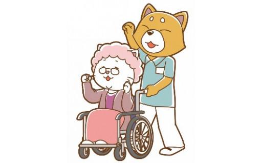 32 高齢者の介護