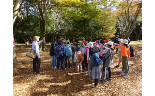 環境保全・環境教育の推進