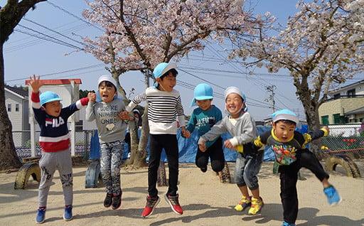 1.未来を創り出す子どもが育つまちづくり(子育て・教育)