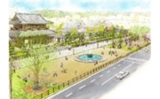 東本願寺前の市民緑地整備をはじめとした安心・安全なまちづくり