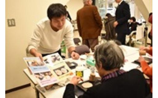 京都橘大学と協働!「大学のまち京都・学生のまち京都」を応援