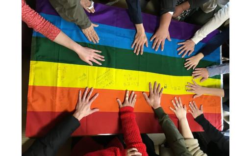 LGBTQフレンドリー推進事業