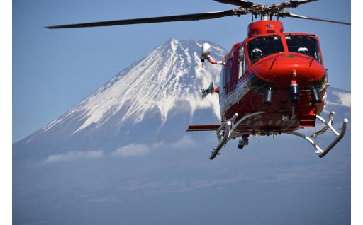 消防ヘリコプター維持管理事業