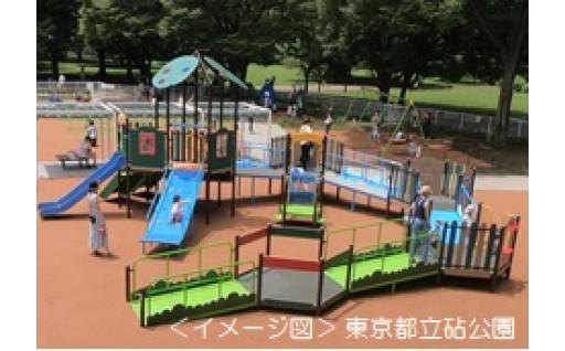 障がいのある子もない子もすべての子どもがともに遊べる広場を作ろうプロジェクト