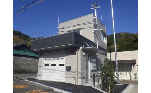 消防団庁舎耐震化事業