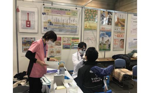 歯科保健推進事業