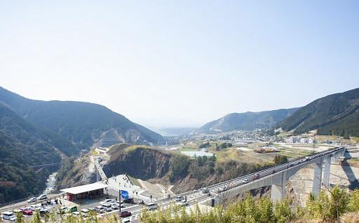 1.平成28年熊本地震被害復興に関する支援
