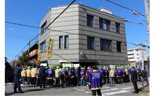 暴力団事務所撤去応援プロジェクト
